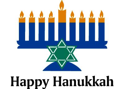 Hanukkah_Menorah1